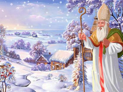 С праздником вас! С Днем Святого Николая!