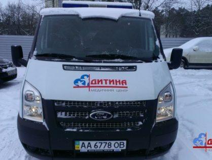 Введено в експлуатацію новий автомобіль швидкої допомоги